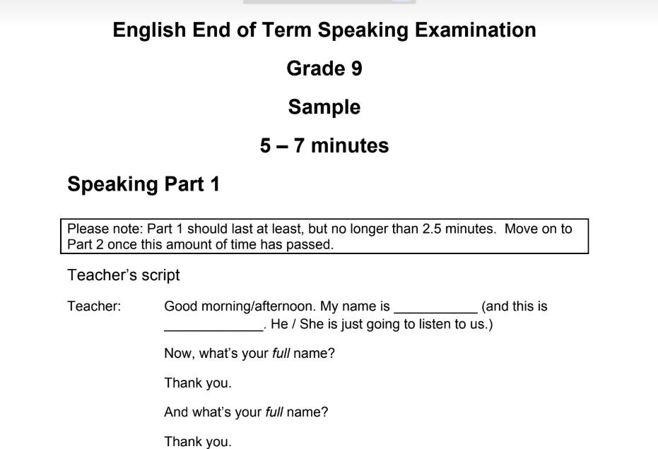 امتحان تحدث إنجليزي صف تاسع فصل ثاني