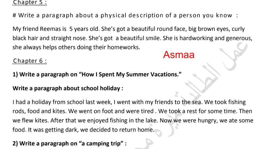 مواضيع لغة انجليزية الصف الخامس الفصل الثاني