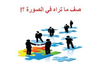 حل درس أيها العمال لغة عربية الصف السادس