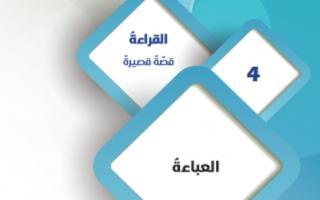 حل درس العباءة لغة عربية الصف التاسع