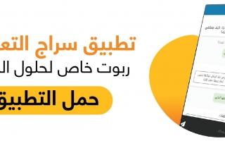 حل درس حرف ق قمر يشعر بالملل عربي صف اول